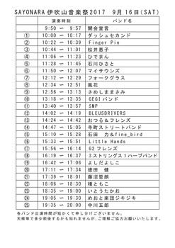 2017_9_16.jpg